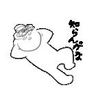 山篭りのモジャうさ(個別スタンプ:40)