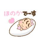 ほのかちゃん(赤ちゃん)専用のスタンプ(個別スタンプ:01)