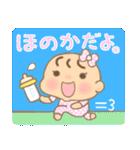 ほのかちゃん(赤ちゃん)専用のスタンプ(個別スタンプ:02)