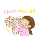ほのかちゃん(赤ちゃん)専用のスタンプ(個別スタンプ:17)