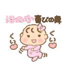 ほのかちゃん(赤ちゃん)専用のスタンプ(個別スタンプ:27)