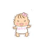 ほのかちゃん(赤ちゃん)専用のスタンプ(個別スタンプ:29)