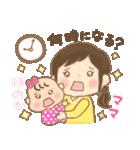 ほのかちゃん(赤ちゃん)専用のスタンプ(個別スタンプ:35)