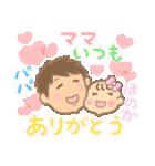 ほのかちゃん(赤ちゃん)専用のスタンプ(個別スタンプ:40)