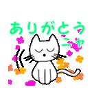 【猫言葉】たまですニャ(個別スタンプ:05)
