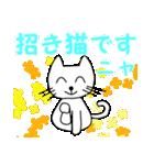 招き猫(個別スタンプ:06)