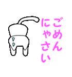 【猫言葉】たまですニャ(個別スタンプ:07)