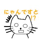 【猫言葉】たまですニャ(個別スタンプ:08)
