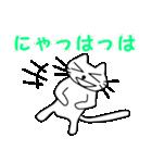 【猫言葉】たまですニャ(個別スタンプ:09)