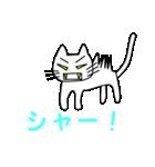 【猫言葉】たまですニャ(個別スタンプ:10)
