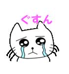 ぐすん、泣く、涙(個別スタンプ:11)