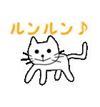 【猫言葉】たまですニャ(個別スタンプ:12)