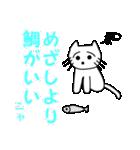 【猫言葉】たまですニャ(個別スタンプ:14)