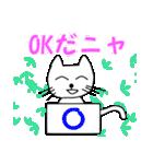 【猫言葉】たまですニャ(個別スタンプ:15)