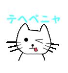 【猫言葉】たまですニャ(個別スタンプ:18)