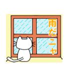 雨、窓(個別スタンプ:20)