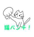 猫パンチ、パンチ(個別スタンプ:21)