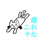 【猫言葉】たまですニャ(個別スタンプ:22)