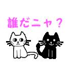 【猫言葉】たまですニャ(個別スタンプ:23)