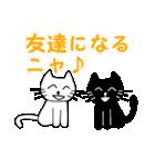 【猫言葉】たまですニャ(個別スタンプ:24)