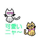 【猫言葉】たまですニャ(個別スタンプ:25)