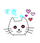 【猫言葉】たまですニャ(個別スタンプ:26)