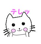【猫言葉】たまですニャ(個別スタンプ:27)