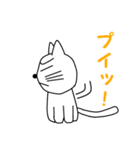 【猫言葉】たまですニャ(個別スタンプ:28)