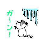 【猫言葉】たまですニャ(個別スタンプ:29)