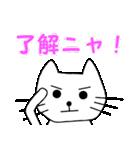 【猫言葉】たまですニャ(個別スタンプ:31)
