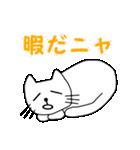 【猫言葉】たまですニャ(個別スタンプ:32)