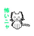 【猫言葉】たまですニャ(個別スタンプ:33)
