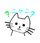 【猫言葉】たまですニャ(個別スタンプ:34)