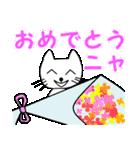 【猫言葉】たまですニャ(個別スタンプ:35)