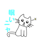 【猫言葉】たまですニャ(個別スタンプ:38)