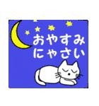 【猫言葉】たまですニャ(個別スタンプ:39)