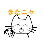【猫言葉】たまですニャ(個別スタンプ:40)