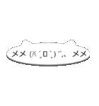 顔文字まとめ ~怒る・泣く~(個別スタンプ:5)