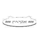 顔文字まとめ ~怒る・泣く~(個別スタンプ:16)