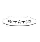 顔文字まとめ ~怒る・泣く~(個別スタンプ:40)