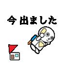 ロビンちゃん2(個別スタンプ:01)