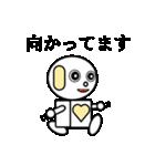 ロビンちゃん2(個別スタンプ:02)