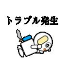 ロビンちゃん2(個別スタンプ:03)
