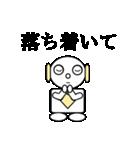 ロビンちゃん2(個別スタンプ:04)