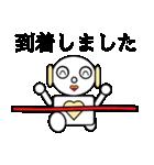ロビンちゃん2(個別スタンプ:05)