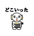 ロビンちゃん2(個別スタンプ:06)