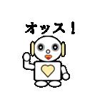 ロビンちゃん2(個別スタンプ:08)