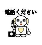ロビンちゃん2(個別スタンプ:09)