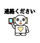ロビンちゃん2(個別スタンプ:10)