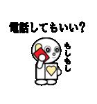ロビンちゃん2(個別スタンプ:11)
